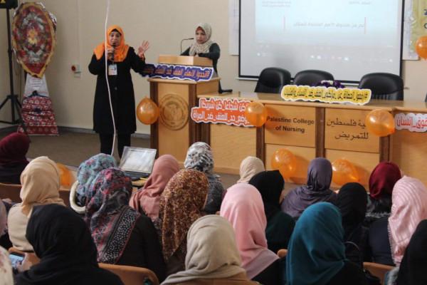 دائرة التثقيف الصحي تنفذ لقاءً توعويا حول العنف الأسري بكلية فلسطين للتمريض