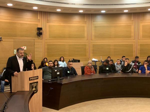 النائب وليد طه يلتقي في الكنيست بطلاب مدرسة ابن رشد كفركنا