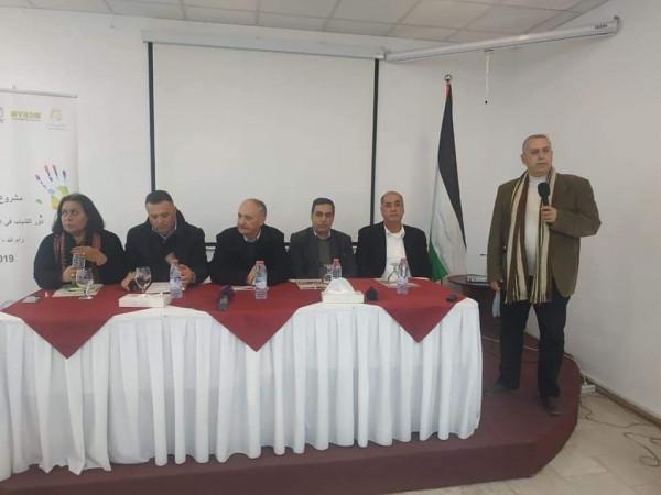 توصيات بعقد مؤتمر شبابي لنقابات فلسطين