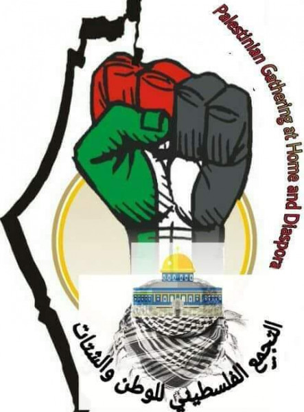 التجمع الفلسطيني للوطن والشتات يصدر بياناً بمناسبة اليوم العالمي لحقوق الإنسان
