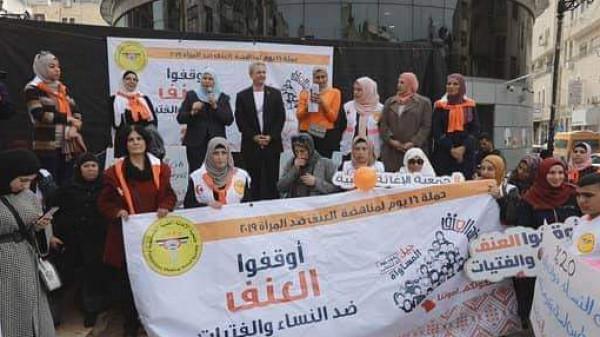 مسيرة حاشدة للاغاثة الطبية الفلسطينية للمطالبة بإقرار قانون حماية الأسرة