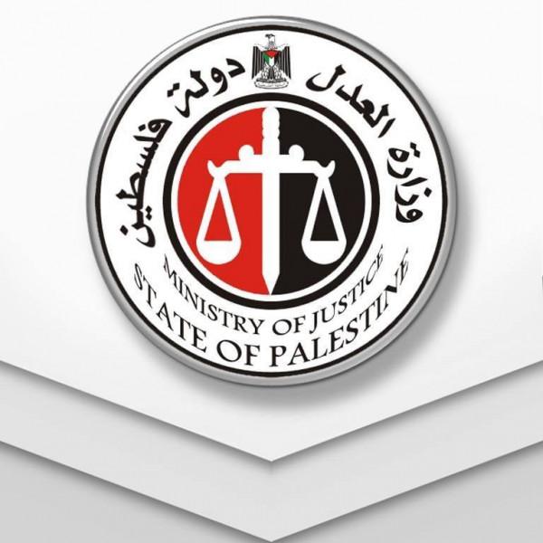 العدل: إرهاب الاحتلال للصحفيين انتهاكات صارخة لقواعد القانون الدولي الإنساني