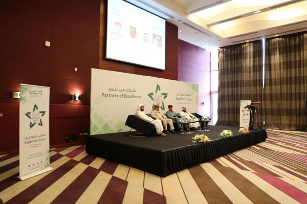 """""""تدوير"""" تنظم ملتقى الموردين السنوي في أبوظبي"""