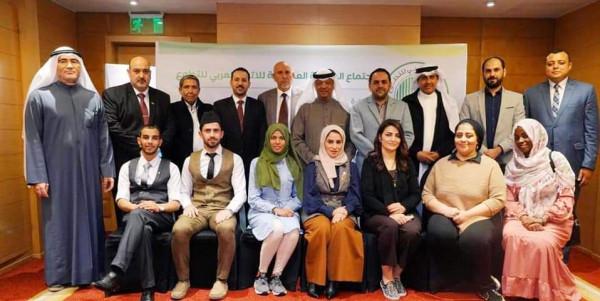 جمعية الإحسان تنضم لعضوية الاتحاد العربي للتطوع