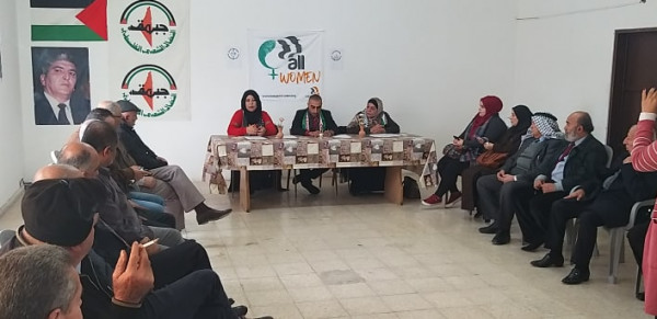 كتلة نضال المرأة ورشة عمل حول حقوق المرأة وفقاً للقانون الأساسي