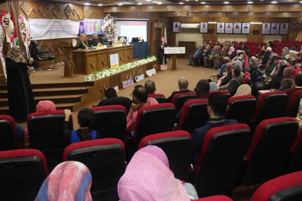 القدس ابو ديس تناقش اول رسالة نوعية بمواءمة شاملة للاشخاص ذوي الاعاقة