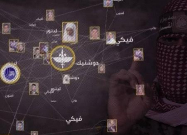 """قناة إسرائيلية تكشف تفاصيل جديدة حول عملية """"حد السيف"""""""
