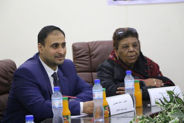 قسم الإعلام بجامعة غزة ينظم ندوة حول دور المرأة الفلسطينية في الانتخابات