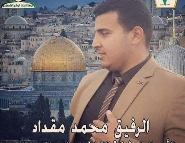 مقداد يرحب بموقف ملك المغرب الداعم لفلسطين