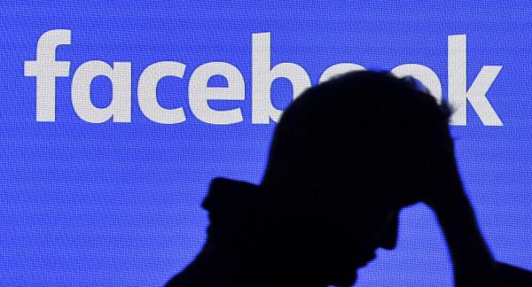 سرقة البيانات البنكية لعشرات الآلاف من موظفي فيسبوك