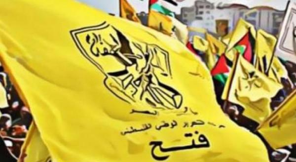 فتح: اليمين الإسرائيلي يمنع حل الدولتين على أساس الشرعية الدولية