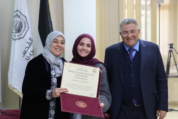 """""""جامعة القدس""""تحتفل بتسليم الشهادات للطلبة الخريجين المستفيدين من منحة رجل الأعمال """"الحرازين"""""""