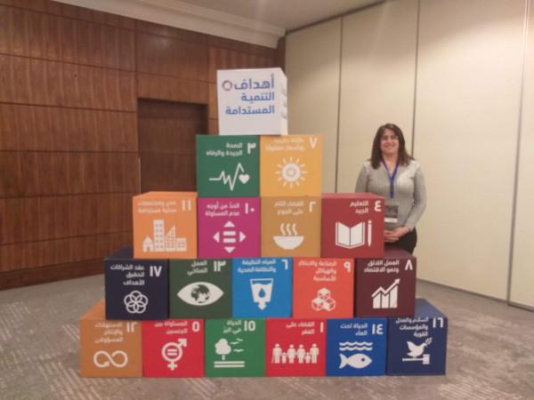 التنمية الاجتماعية تشارك بالمؤتمر الإقليمي المتعلق بالعدالة والمساواة بين الجنسين أمام القانون