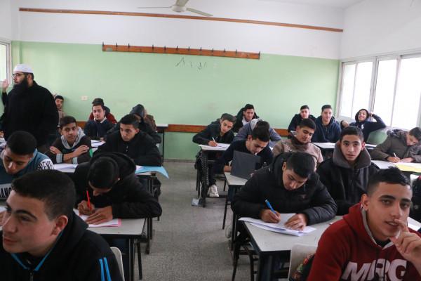 تعليم شرق غزة :61811 طالباً وطالبة يتقدمون للامتحانات النهائية للفصل الدراسي الأول