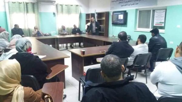 الإدارة العامة لتنمية القوى البشرية تعقد محاضرتين بعنوان المراجعة السريرية