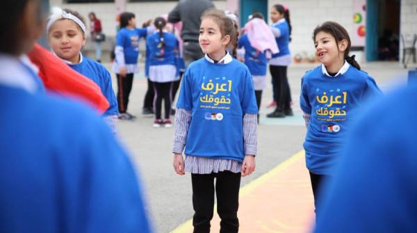 """انطلاق حملة """"إعرف حقوقك"""" في 4 مدارس تابعة للأنروا في الضفة الغربية"""
