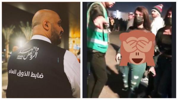 تعري وتحرش.. القبض على نساء خالفن الذوق العام بالسعودية
