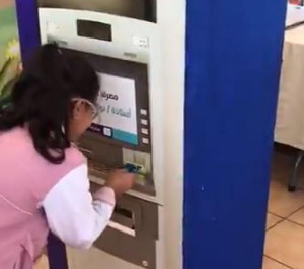 في مدرسة سعودية.. صراف غير آلي يمنح الطالبات المتفوقات مبالغ نقدية