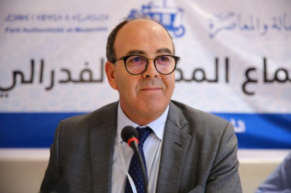 مسار المصالحة.. أفق واعد لانبعاث متجدد لحزب الأصالة والمعاصرة