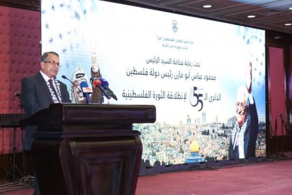 حركة فتح في مصر تحيي الذكرى الـ 55 لانطلاقة الثورة الفلسطينية