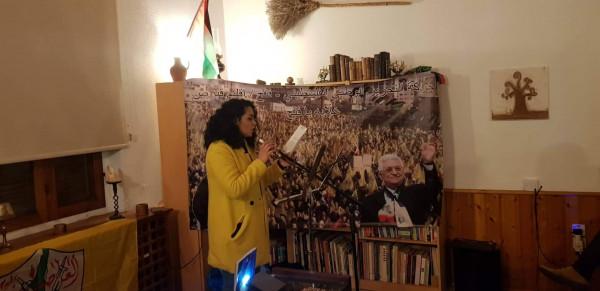 حركة فتح - اقليم قبرص تحيي ذكرى انطلاقتها الـ55