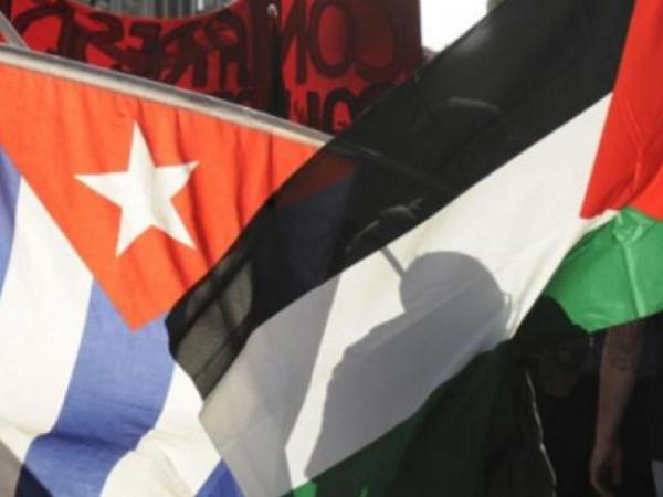 فتح بكوبا وسفارة فلسطين تحييان الذكرى 55 لانطلاق الثورة الفلسطينية