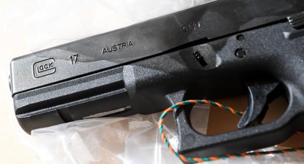استخدمه زوج نانسي عجرم.. 13 معلومة عن مسدس (غلوك)