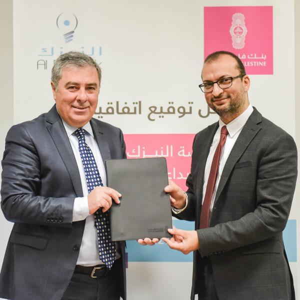 بنك فلسطين يوقع اتفاقية شراكة إبداعية مع مؤسسة النيزك لتعزيز الابتكار