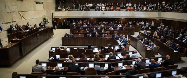 فتح باب تسجيل الأحزاب الإسرائيلية التي ستخوض الانتخابات المقبلة