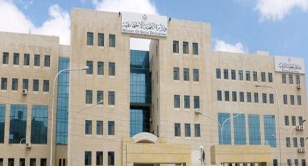 مراكز وزارة التنمية تبدأ الفصل الدراسي الثاني باستقبال نحو 221 طالبا