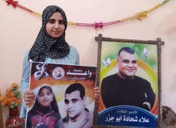 شقيق الأسير أبو جزر: سلطات الاحتلال أبلغتنا رسمياً بعدم الإفراج عنه