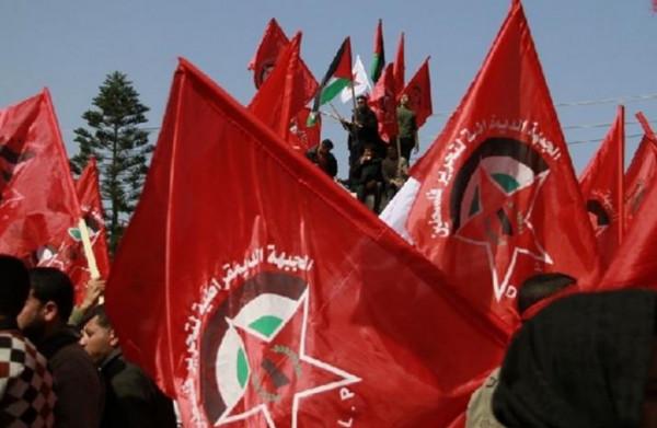 الديمقراطية تدعو للمشاركة الواسعة بالفعالية التي دعت لها القوى الوطنية والإسلامية