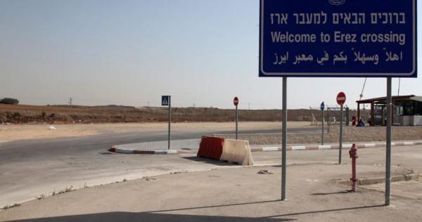 الاحتلال يعتقل مواطناً أثناء السفر على (معبر بيت حانون)
