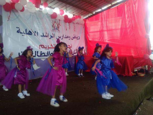مدارس الراشد الأهلية تقيم حفل كرنفالي لتكريم الأوائل من طلابها