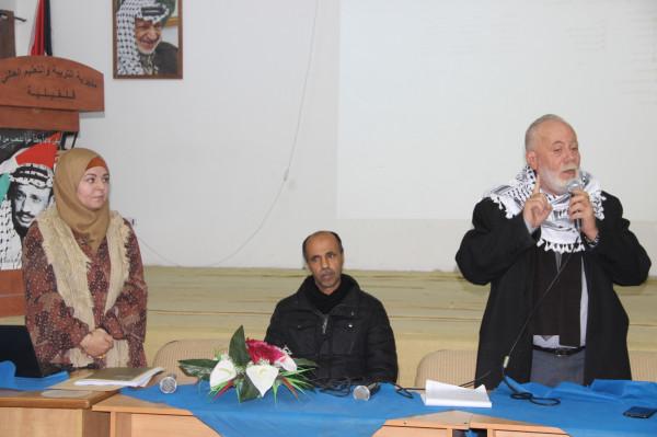 تربية قلقيلية تعقد اجتماعا للمدارس المشاركة في معرض فلسطين للعلوم