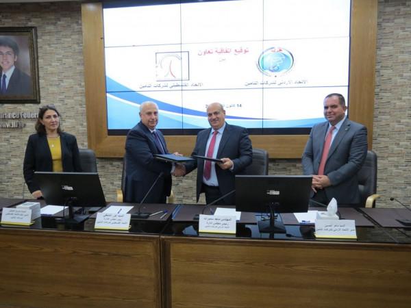 الاتحاد الاردني يستضيف وفدا من سوق التأمين الفلسطيني
