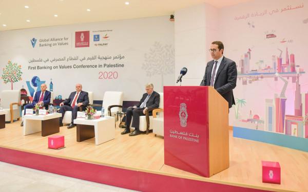 بنك فلسطين ينظم مؤتمراً حول منهجية القيم في العمل المصرفي