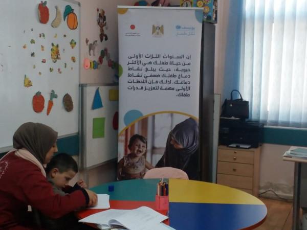 """""""التنمية"""" تنظم جولة إشرافية على مراكز الكشف والتدخل بمجال الطفولة بالخليل"""