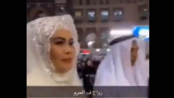 شاهد: زفاف وزغاريد في الحرم المكي تثير الجدل
