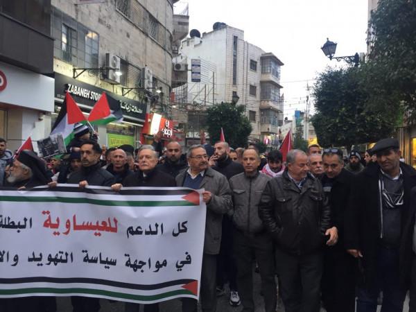 وقفة ومسيرة حاشدة في رام الله إسناداً لصمود القدس والعيسوية