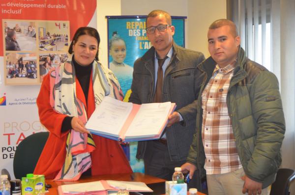 """مشروع """"إدماج"""" موضوع اتفاقية بين وكالة التنمية الاجتماعية وجمعية لاميج بتمارة"""