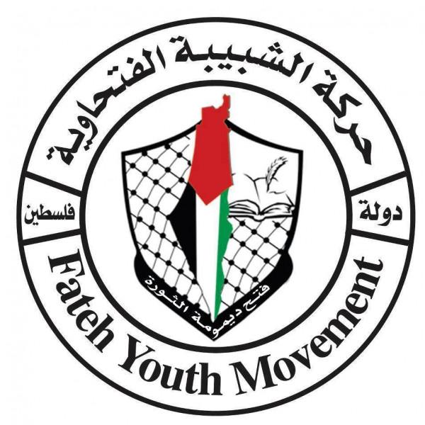 الشبيبة الفتحاوية تدعو وزراء خارجية أوروبا الاعتراف بفلسطين