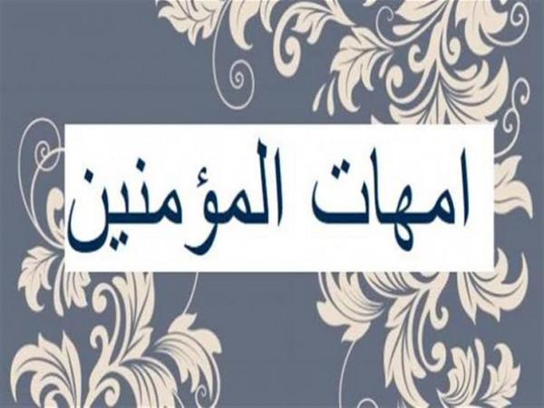 """قصة زواج النبي من """"سودة وعائشة"""" بعد وفاة خديجة رضي الله عنها"""