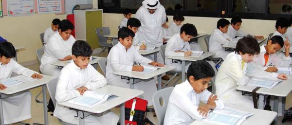 السعودية تبدأ تدريس اللغة الصينية في مدارسها بشكل رسمي