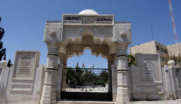 جامعة الخليل تحصل على اعتماد لبرنامج البكالوريوس بالترجمة التحريرية والفورية