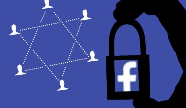 """(فيسبوك) يحظر شركة إسرائيلية """"تغسل أدمغة المستخدمين"""""""