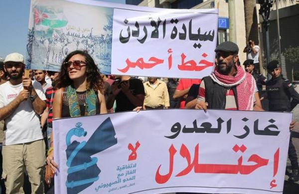 """""""النواب الأردني"""" يوافق على مقترح قانون يمنع الحكومة من استيراد الغاز من إسرائيل"""