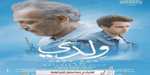 """""""MAD Solutions"""" تشارك بتسعة أفلام في مهرجان السودان للسينما المستقلة"""