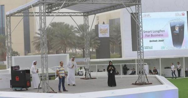 """حركة (BDS) تدعو لمقاطعة """"إكسبو 2020"""" في دبي.. والسبب دولة الاحتلال"""