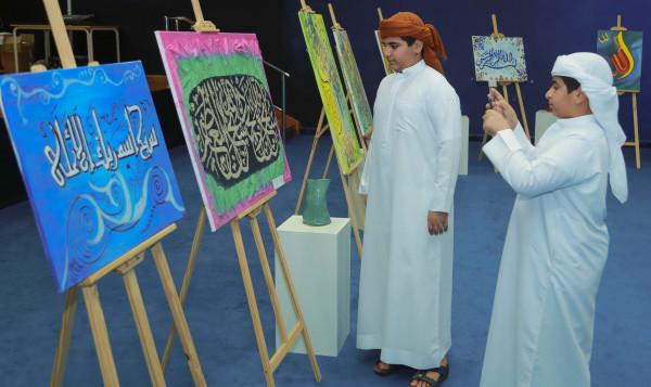 بصمات إبداعية لمنتسبي ناشئة الشارقة في معرض الفنون الإسلامية